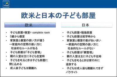 2013.11.11_1.jpg