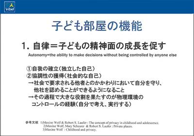 2013.11.11_4.jpg
