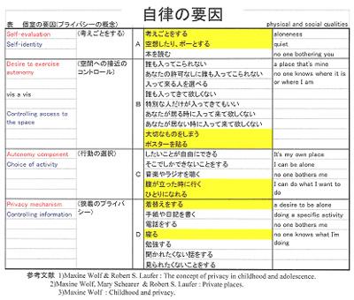 2013.11.11_5.jpg