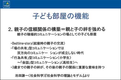 2013.11.11_6.jpg