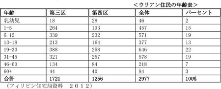 201303KF_27.jpg