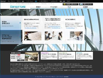 20130708_01.jpg