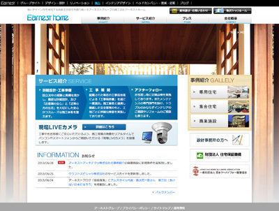 20130708_02.jpg