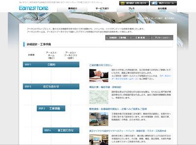 20130708_05.jpg