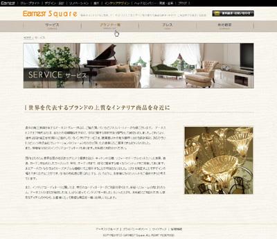 20130805_02.jpg