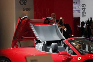 Ferrari_03.JPG