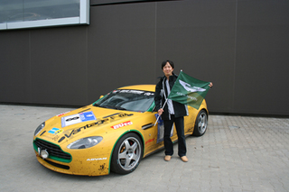 AstonMartin03.jpg