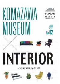 KOMAZAWA MUSEUM.jpg