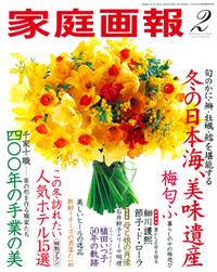02433_200902.jpg