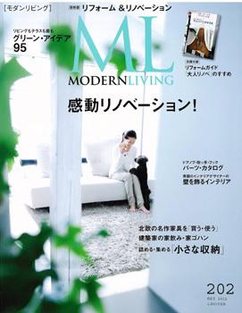 ml202cover+.jpg