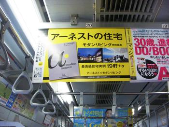 mook_nakazuri.jpg