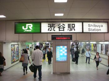 mook_shibuya01.jpg