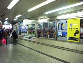 mook_shibuya02.jpg