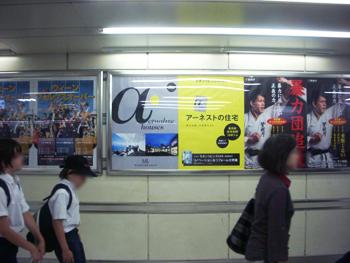 mook_shibuya03.jpg