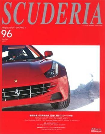 scuderia096.jpg